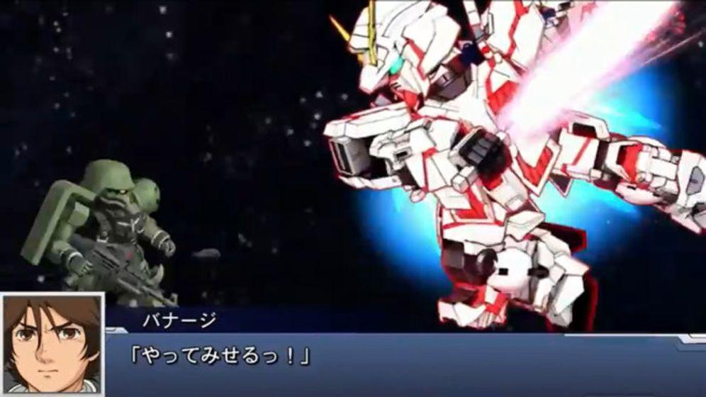 Super Robot Wars DD