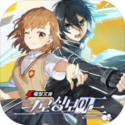 Dengeki Bunko: Crossing Void