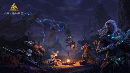 網易520發布全平台遊戲 《代號:Ragnarök(諸神黃昏)》驚艷亮相|Project: Ragnarok