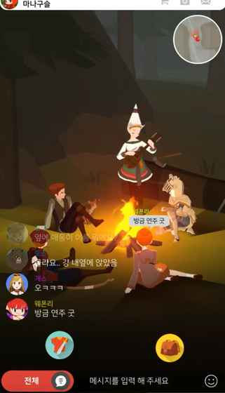 MABINOGI Mobile - Android Games in Tap | Tap Discover Superb