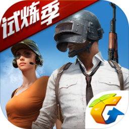 PUBG Mobile: Marching
