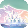 Ragnarok: The Lost Memories