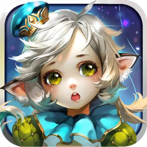 精靈契約-魔幻RPG遊戲