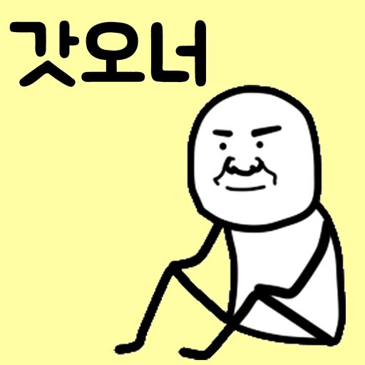 사장님 키우기 : 김덕봉 시리즈3