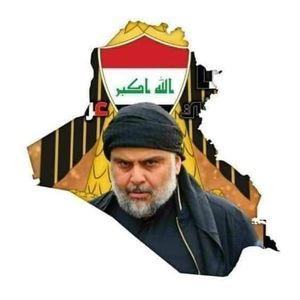 العراقي السعيدي