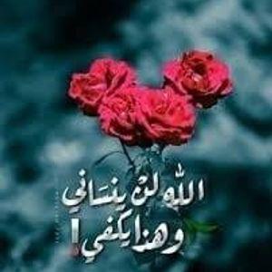 فؤاد فؤاد