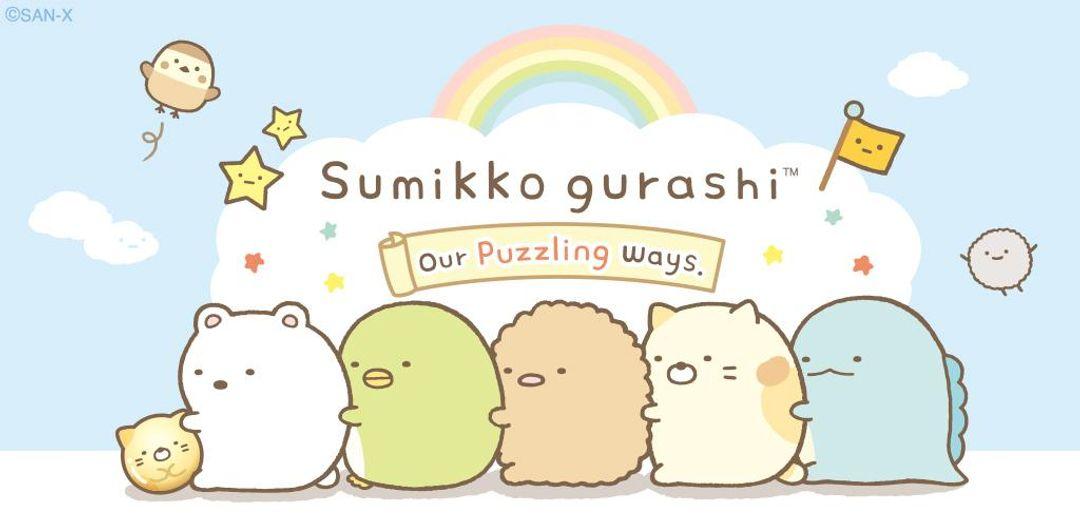 Sumikko Gurashi-Puzzling Ways