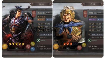 只要戰法搭配好,無雙上將潘鳳也能擊殺關羽,搏殺呂布與華雄 Three Kingdoms Strategy Edition