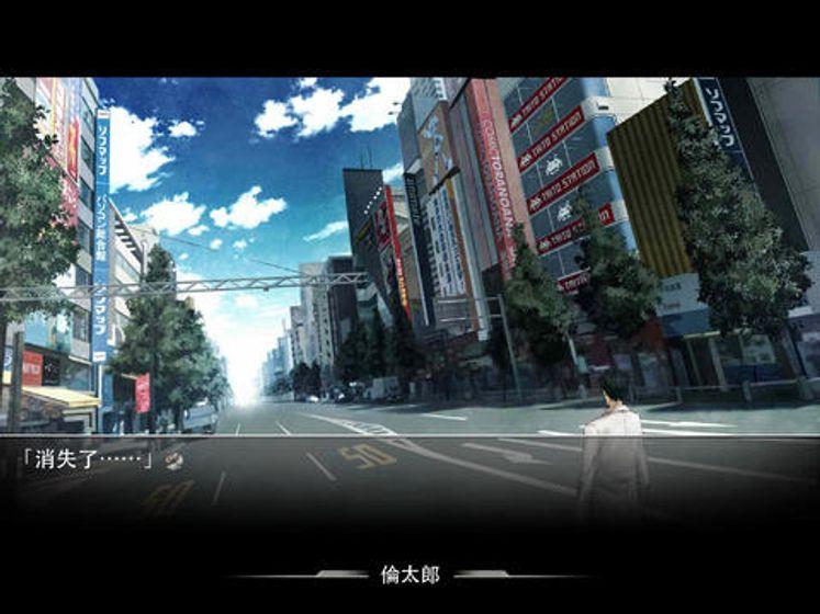 STEINS;GATE HD (命運石之門 繁體版)