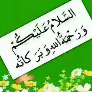 Aamina Mohamed