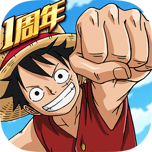 One Piece Burning Will
