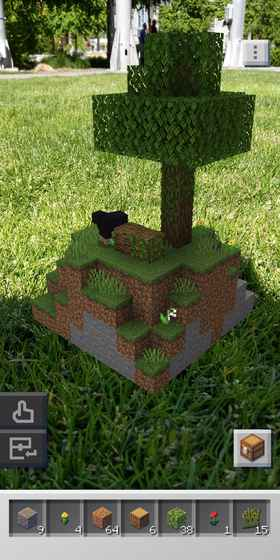 Minecraft Earth Android Download 2