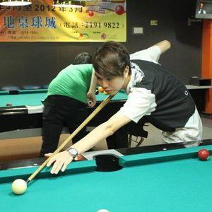 Yung Chun Pong