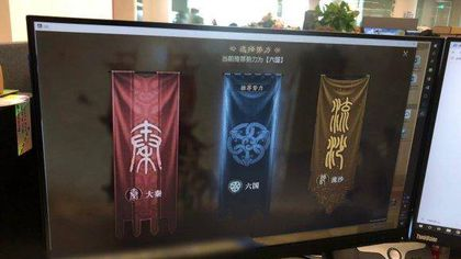 今日爆料:遊戲內的三方勢力!我大流沙必須擁有姓名!|The Legend of Qin Mobile