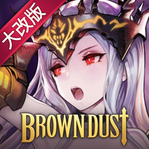 Brown Dust - Tactical RPG