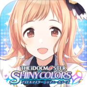 THE IDOLMASTER:Shiny Colors