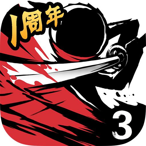 Ninja Must Die 3