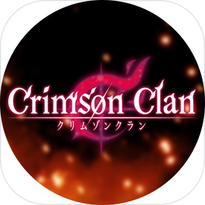 Crimson Clan