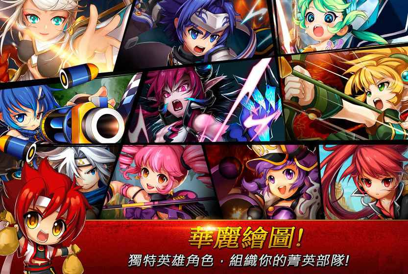 GrandChase M - Android Games in Tap | Tap Discover Superb Games