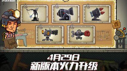 新版本火力升級 《倖存者危城》改造武器曝光|Survivor : Dangerzone